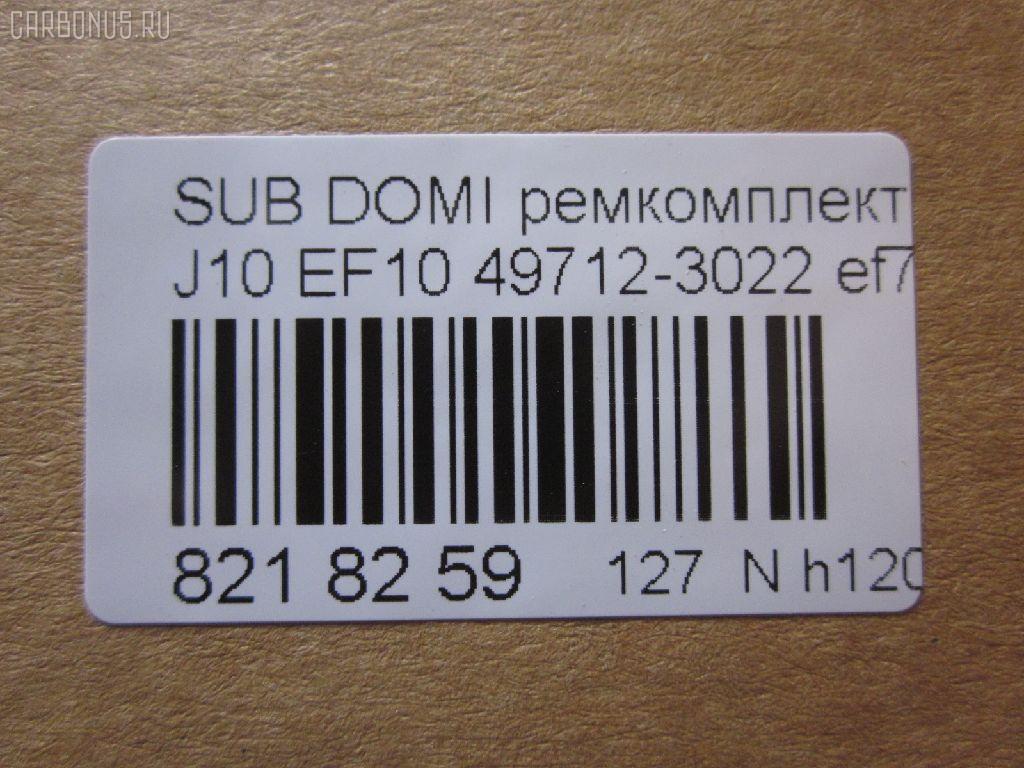 Ремкомплект ДВС SUBARU DOMINGO J10 EF10 Фото 2
