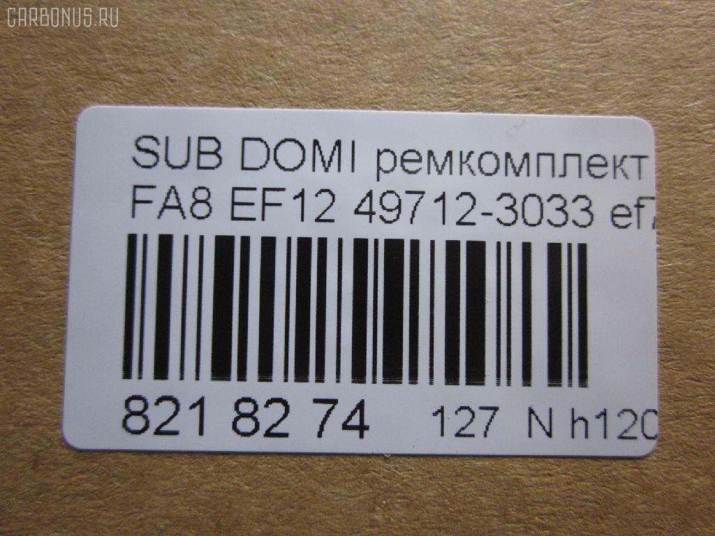 Ремкомплект ДВС SUBARU DOMINGO FA8 EF12 Фото 2