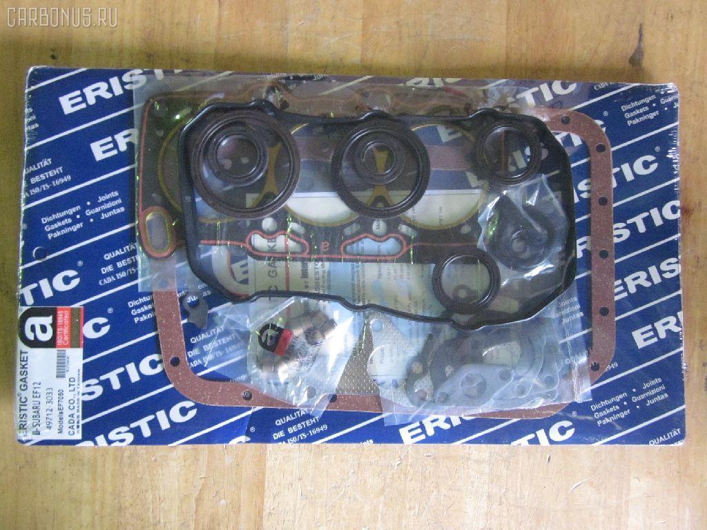 Ремкомплект ДВС SUBARU DOMINGO FA8 EF12. Фото 7
