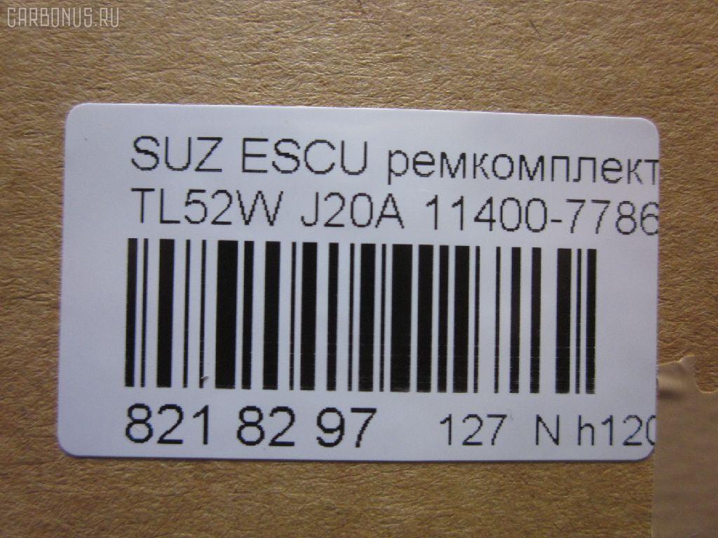 Ремкомплект ДВС SUZUKI ESCUDO TL52W J20A Фото 2