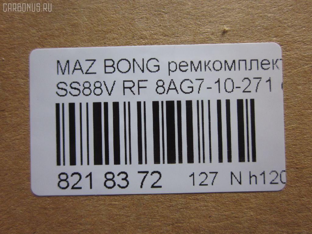Ремкомплект ДВС MAZDA BONGO SS88V RF Фото 2