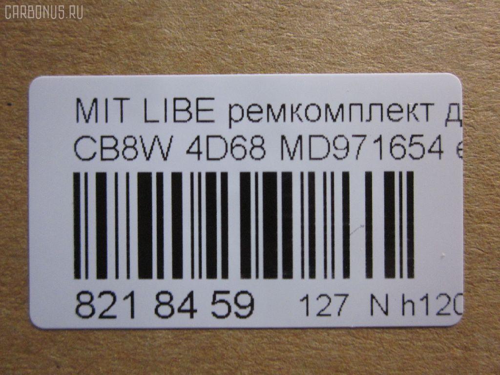 Ремкомплект ДВС MITSUBISHI LIBERO CB8W 4D68 Фото 2