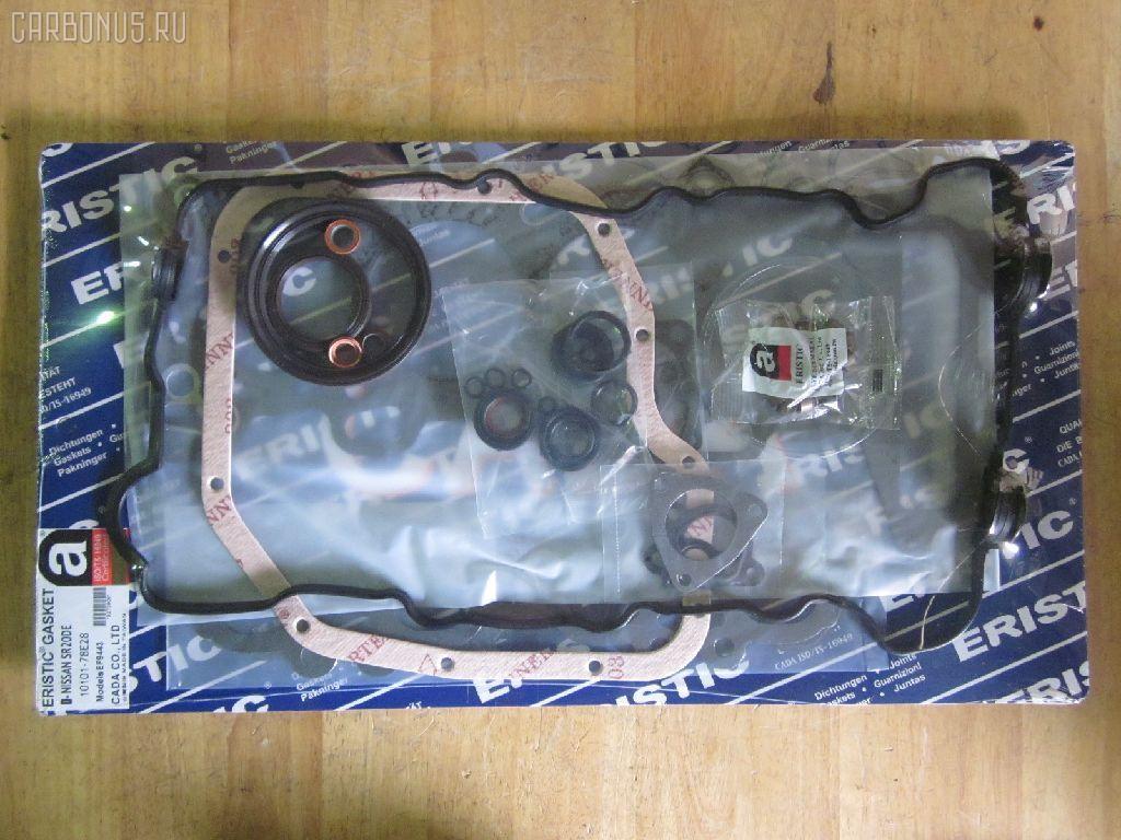 Ремкомплект ДВС Nissan Avenir W10 SR20DE Фото 1