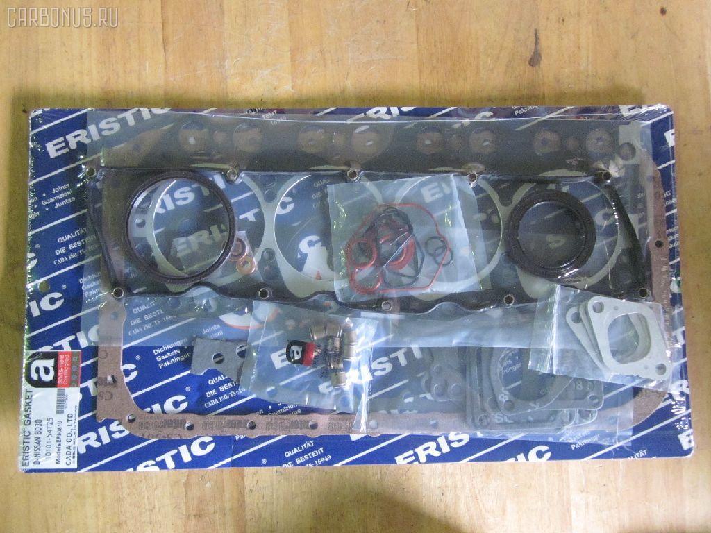 Ремкомплект ДВС Nissan Atlas H40 BD30 Фото 1