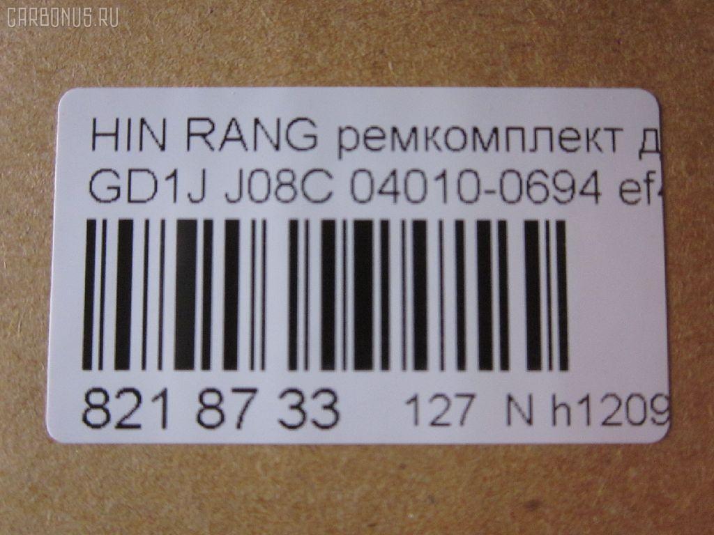 Ремкомплект ДВС HINO RANGER GD1J J08C Фото 2