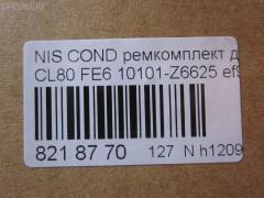 Ремкомплект ДВС Nissan Condor CL80 FE6 Фото 2