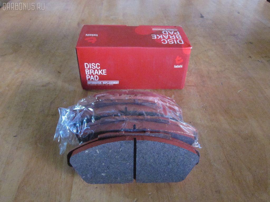 Тормозные колодки HONDA ACCORD CD4. Фото 9
