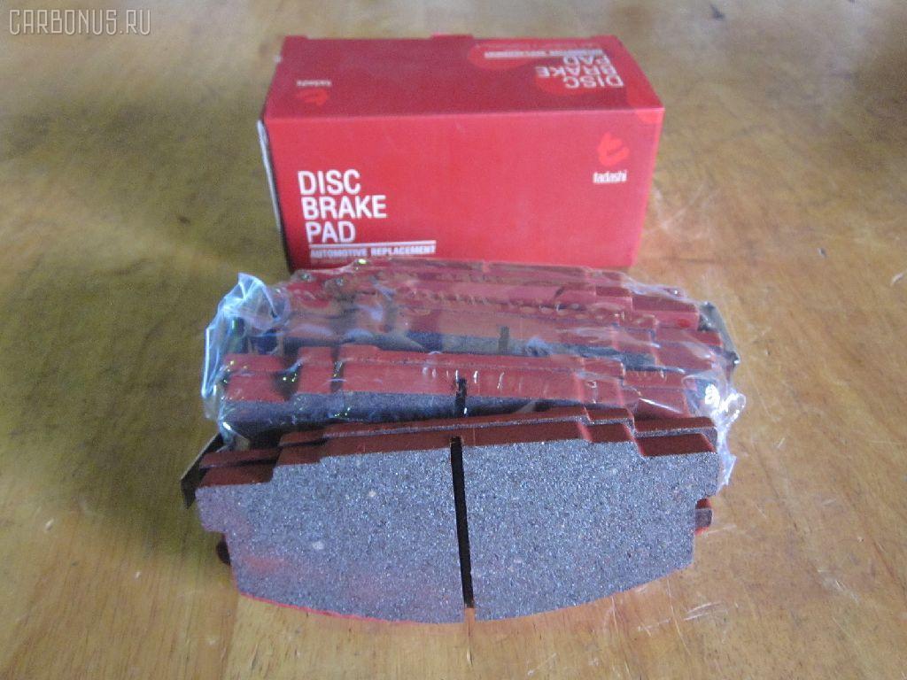 Тормозные колодки ISUZU BIGHORN UBS55 Фото 1