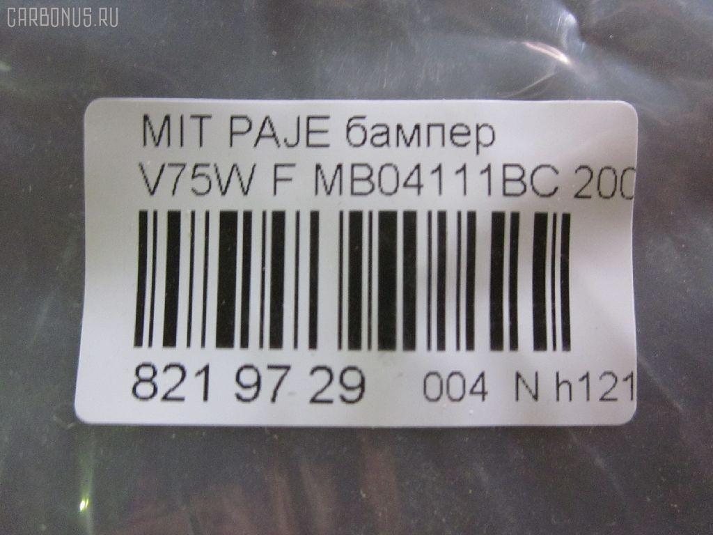Бампер MITSUBISHI PAJERO V75W Фото 3