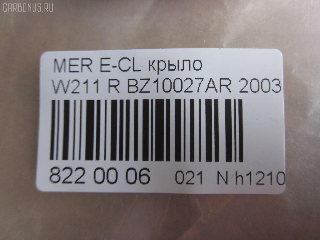 Крыло переднее MERCEDES-BENZ E-CLASS W211 Фото 2
