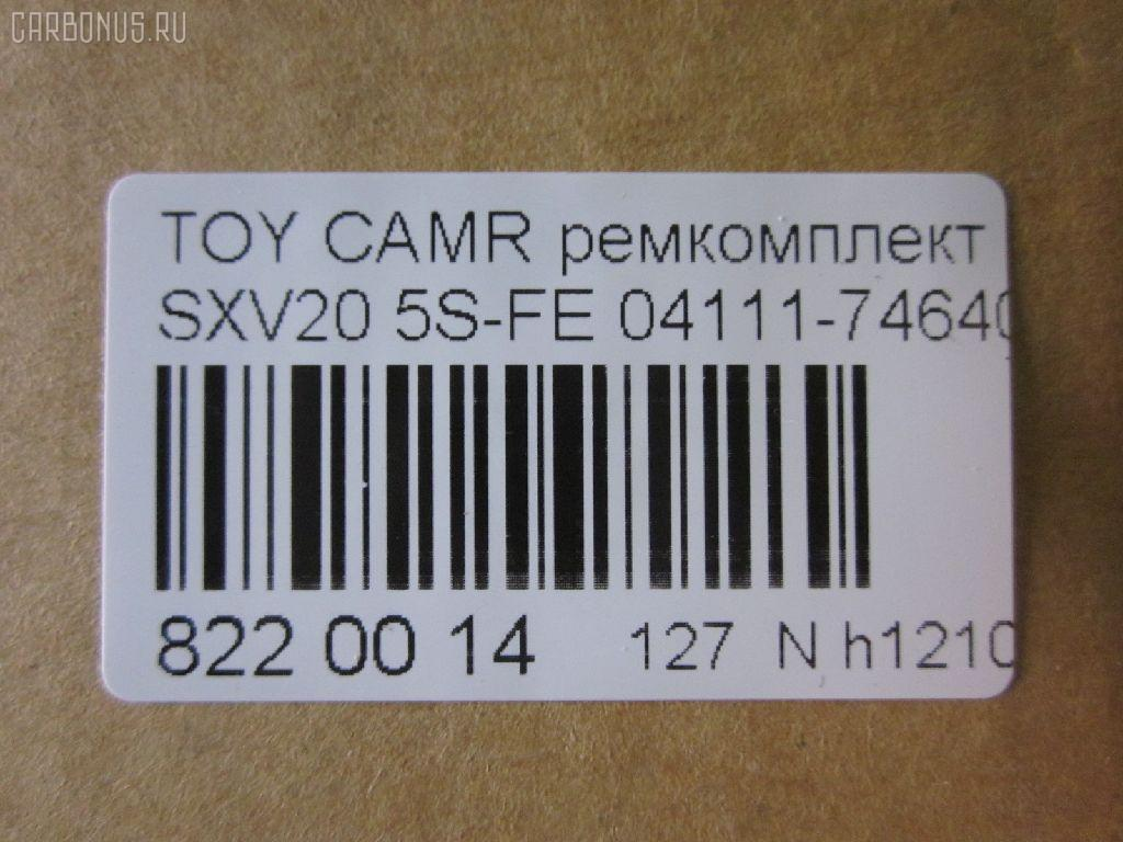 Ремкомплект ДВС TOYOTA CAMRY GRACIA SXV20 5S-FE Фото 2