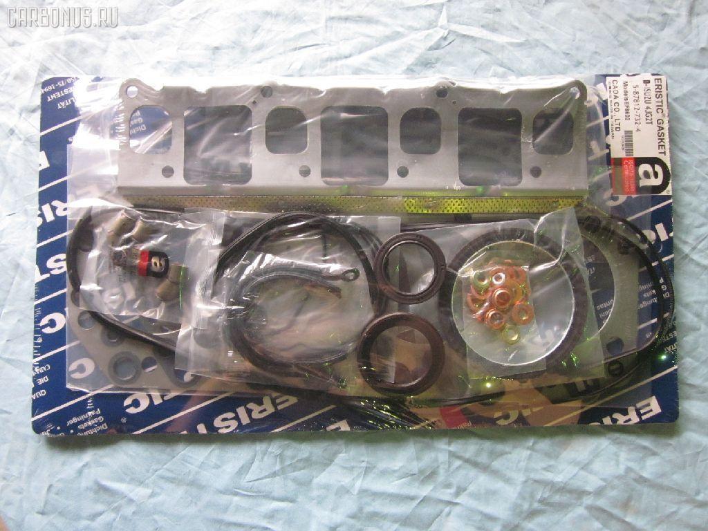 Ремкомплект ДВС ISUZU 4JG2T. Фото 2
