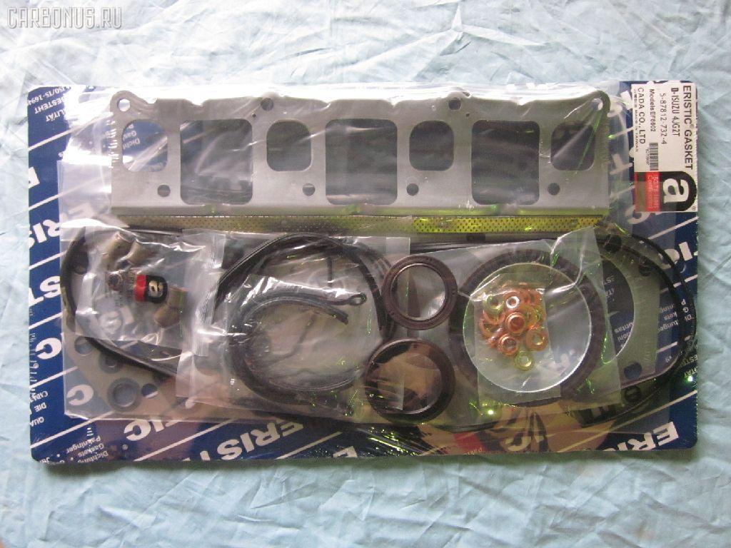 Ремкомплект ДВС ISUZU 4JG2T. Фото 3