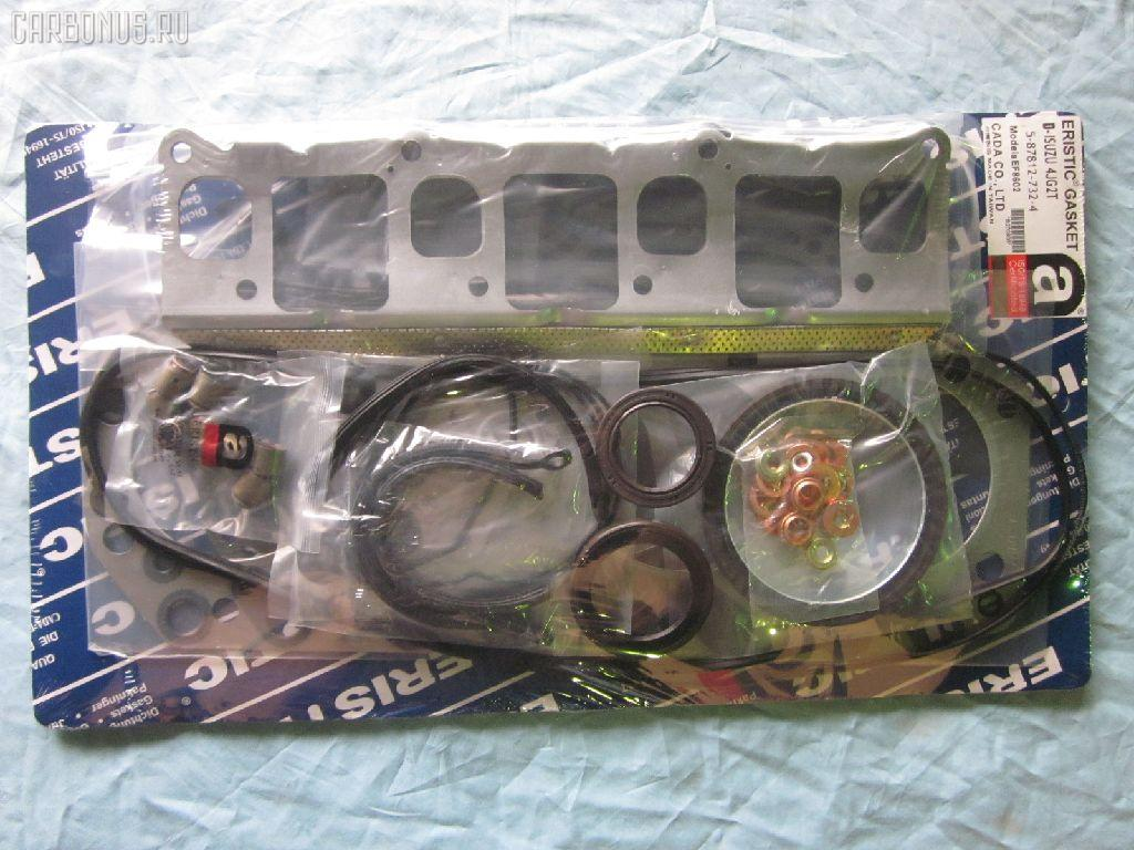 Ремкомплект ДВС ISUZU 4JG2T. Фото 4