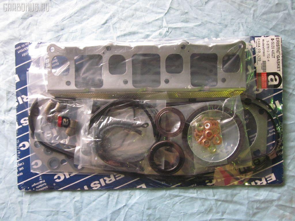 Ремкомплект ДВС ISUZU 4JG2T. Фото 9