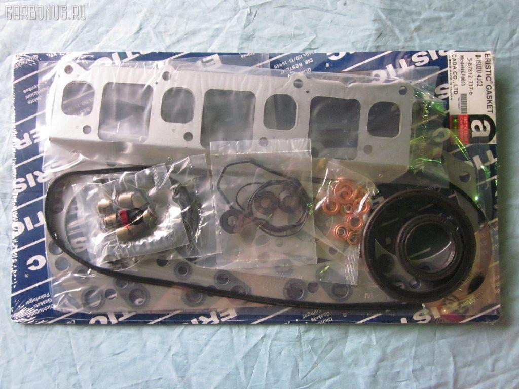 Ремкомплект ДВС ISUZU ELF NKR69 4JG2. Фото 6
