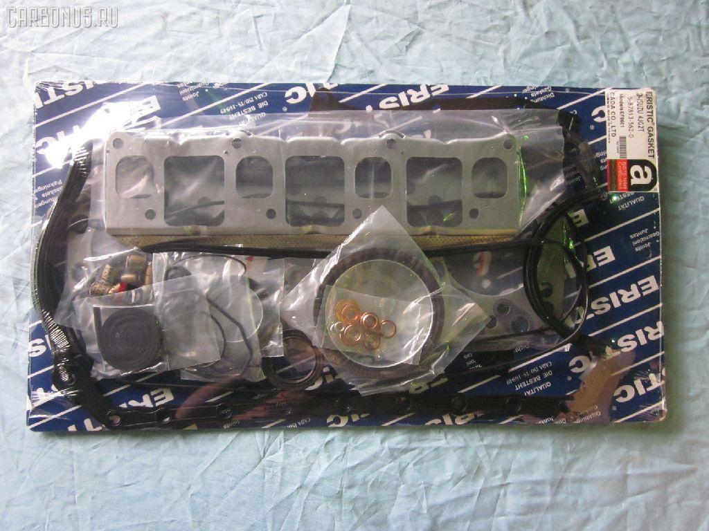 Ремкомплект ДВС ISUZU 4JG2T. Фото 7