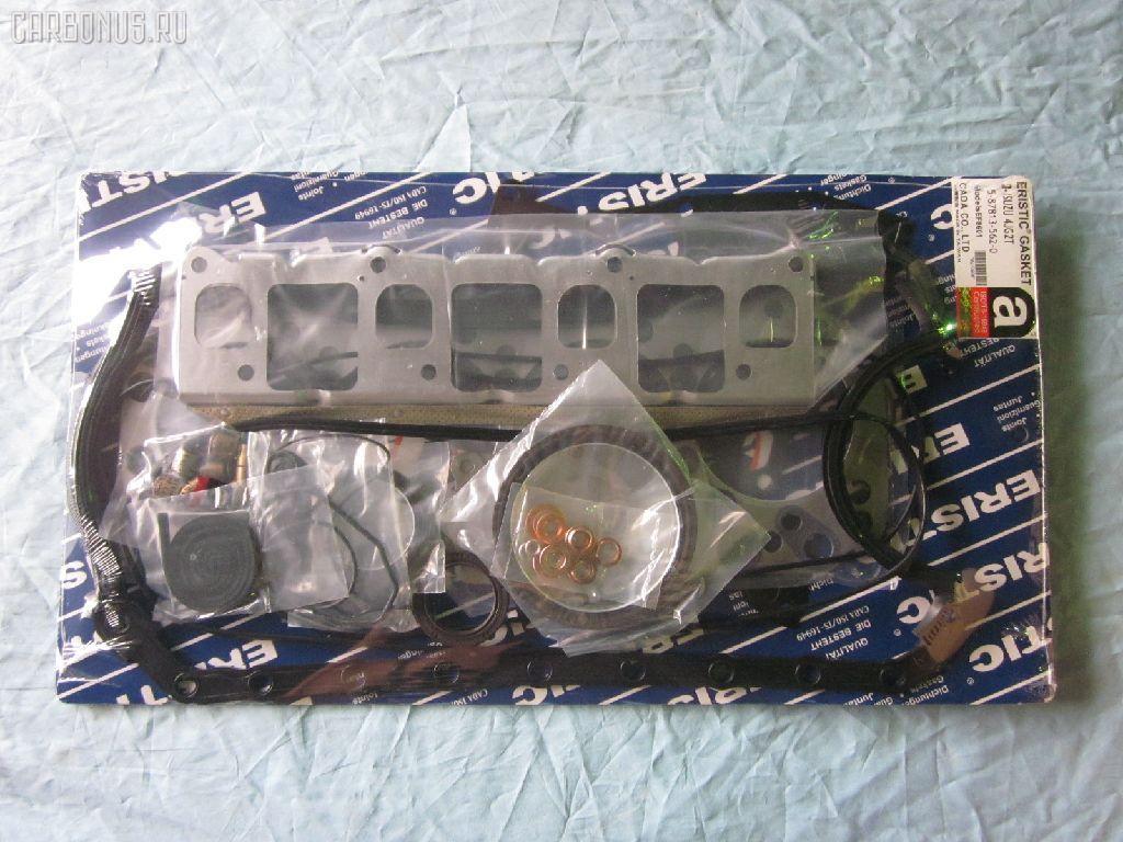 Ремкомплект ДВС ISUZU 4JG2-T Фото 1