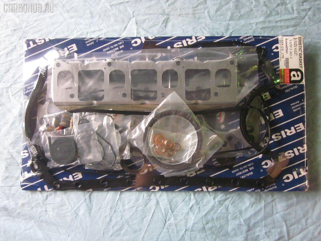 Ремкомплект ДВС ISUZU 4JG2T. Фото 11