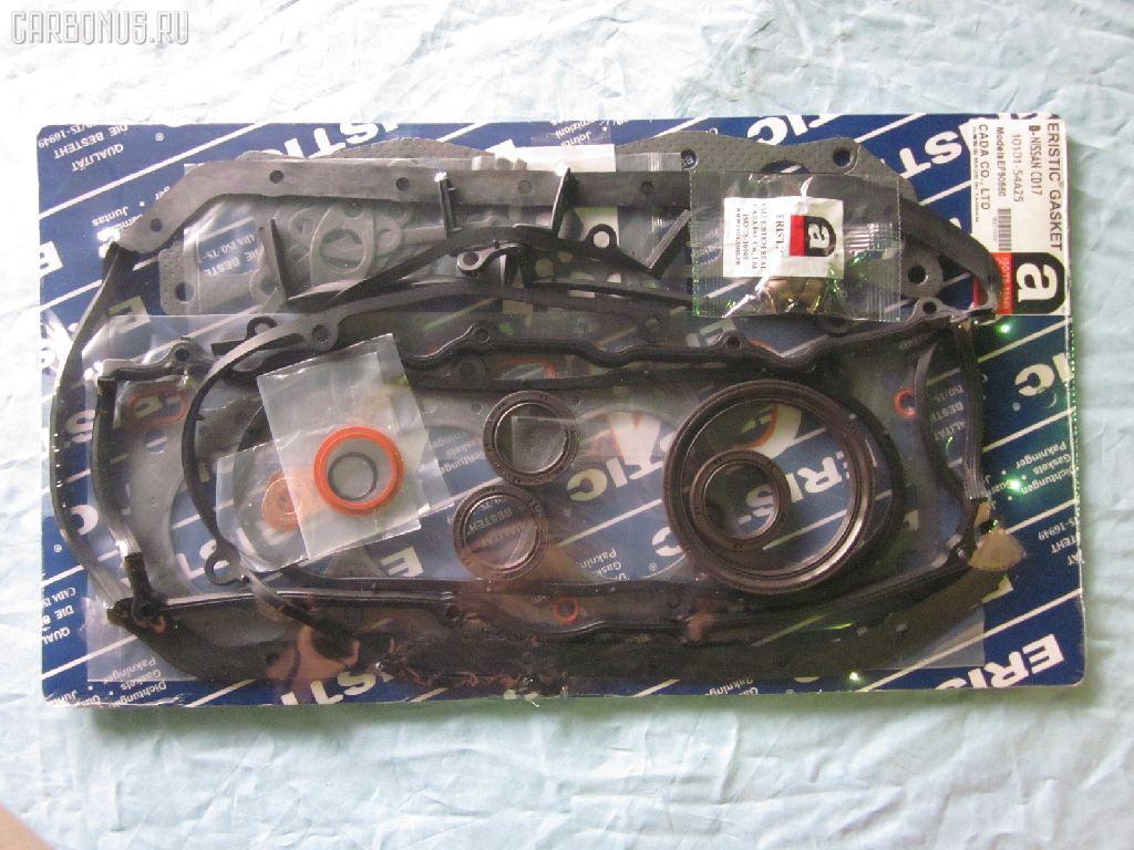 Ремкомплект ДВС NISSAN AD VAN Y10 CD17. Фото 4