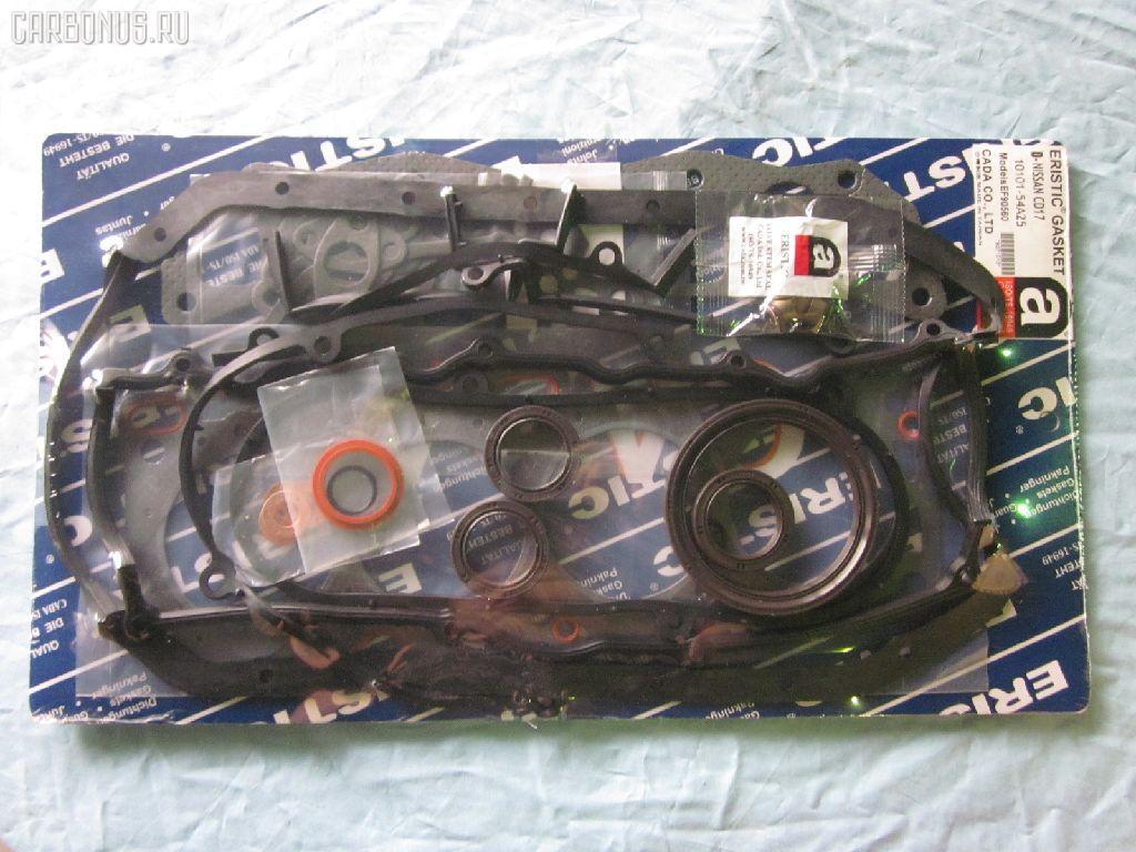 Ремкомплект ДВС NISSAN AD VAN Y10 CD17. Фото 6