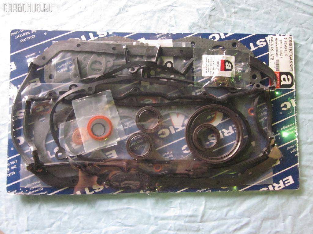 Ремкомплект ДВС NISSAN AD VAN Y10 CD17. Фото 7