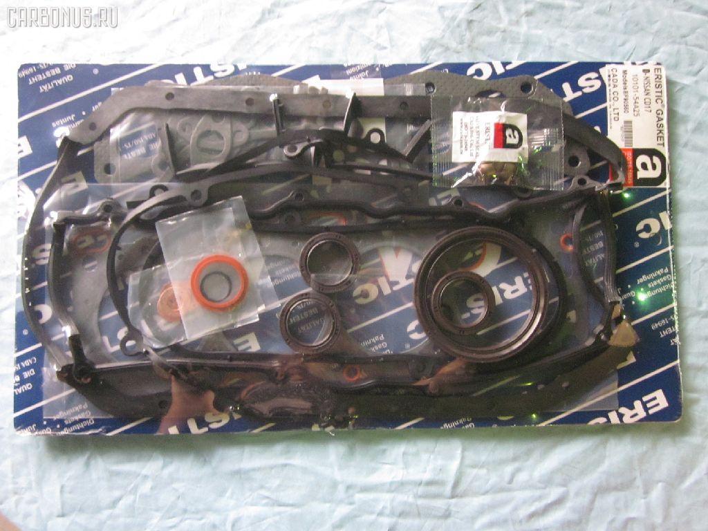 Ремкомплект ДВС NISSAN AD VAN Y10 CD17. Фото 11