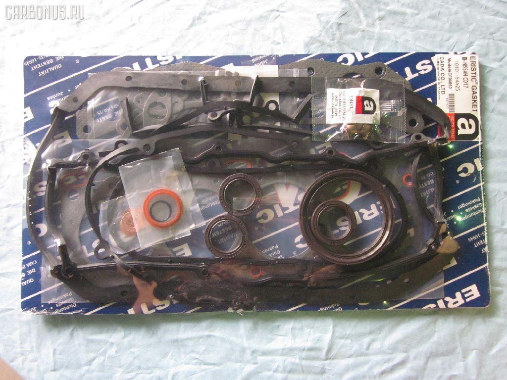 Ремкомплект ДВС NISSAN AD VAN Y10 CD17 Фото 1
