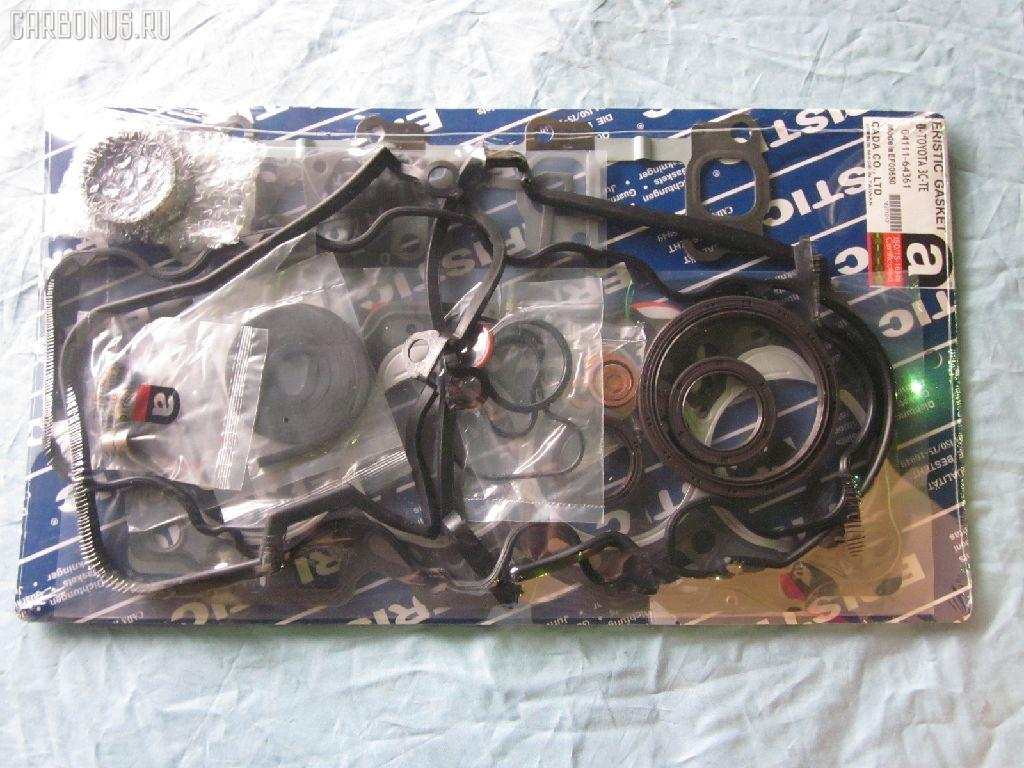 Ремкомплект ДВС TOYOTA IPSUM CXM10G 3C-TE Фото 1