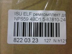 Ремкомплект ДВС Isuzu Elf NPS59 4BD1 Фото 2