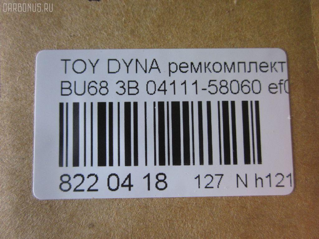 Ремкомплект ДВС TOYOTA DYNA BU68 3B Фото 2
