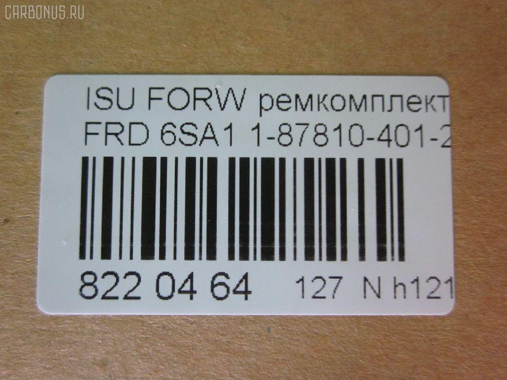 Ремкомплект ДВС ISUZU FORWARD FRD 6SA1 Фото 2