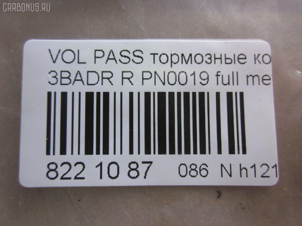 Тормозные колодки VOLKSWAGEN PASSAT 3BADR Фото 2