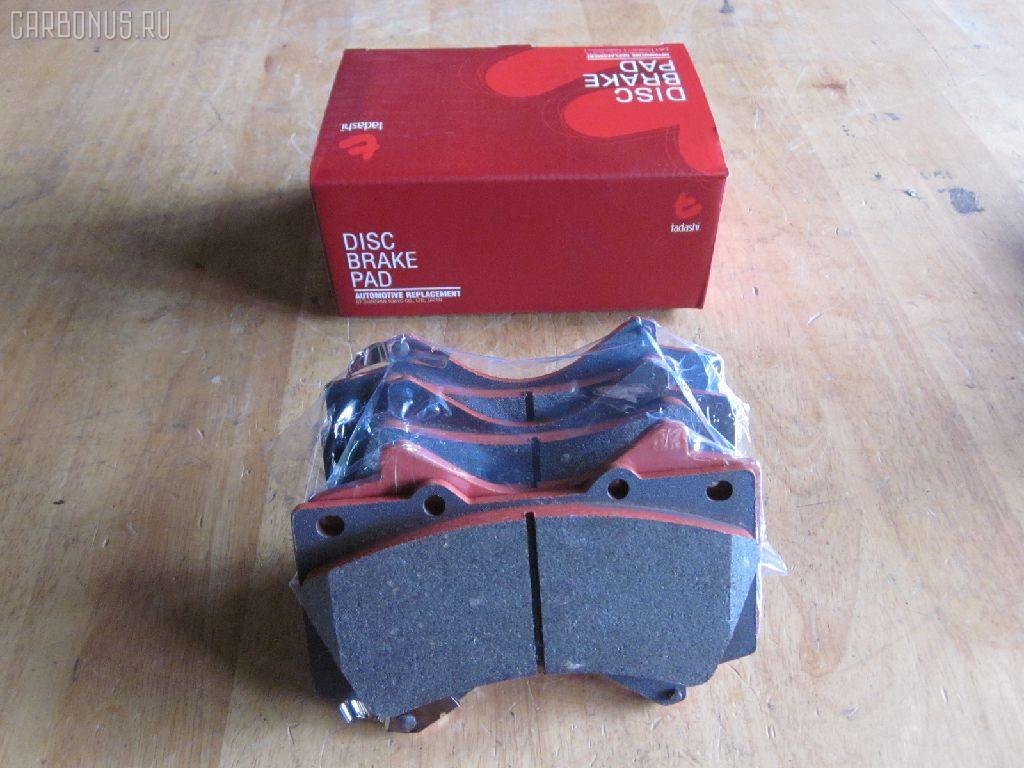 Тормозные колодки TOYOTA TUNDRA USK57L Фото 1