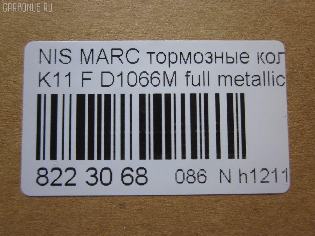Тормозные колодки NISSAN MARCH K11 Фото 2