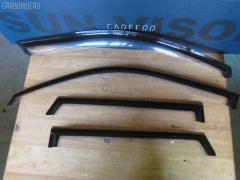 Ветровик Chevrolet Trailblazer KC Фото 2
