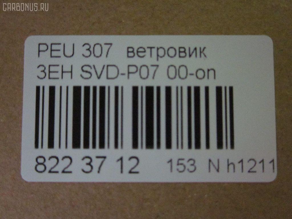 Ветровик PEUGEOT 307 SEDAN 3D Фото 3