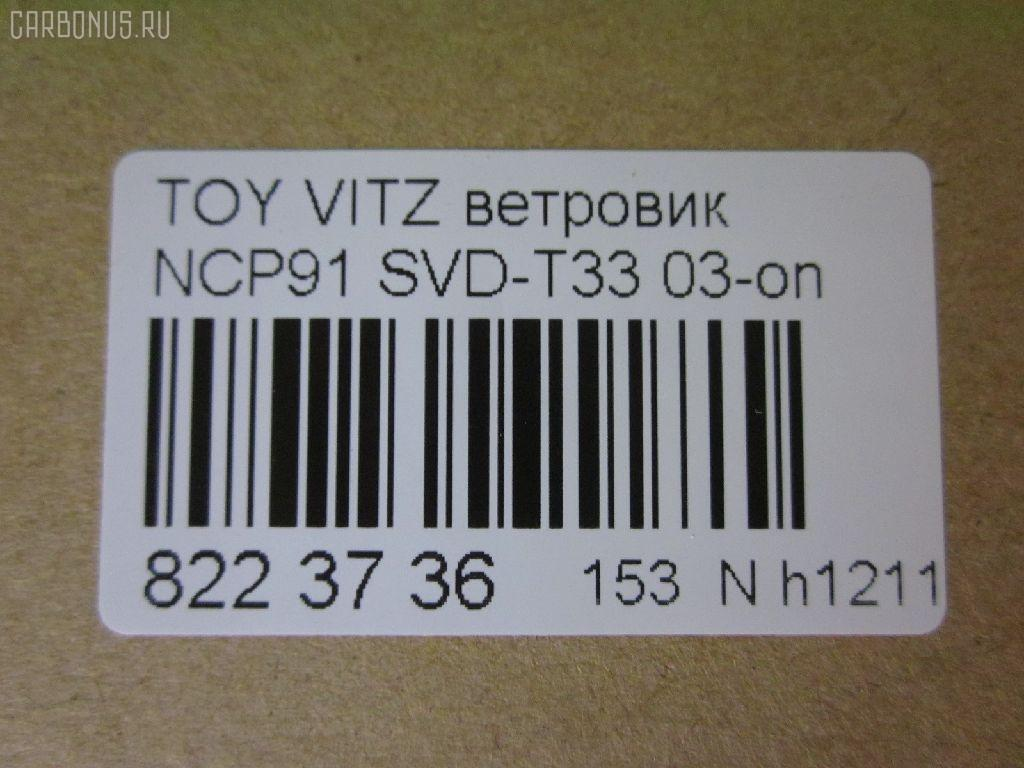 Ветровик TOYOTA VIOS NCP92 Фото 3