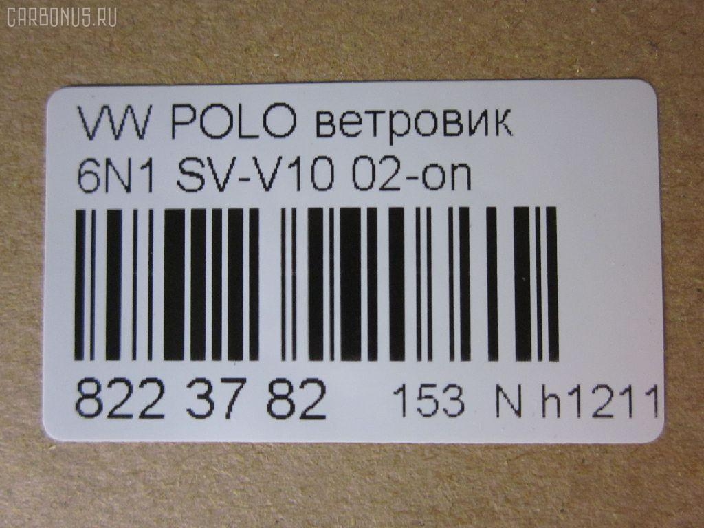 Ветровик VOLKSWAGEN POLO 6N1 Фото 3