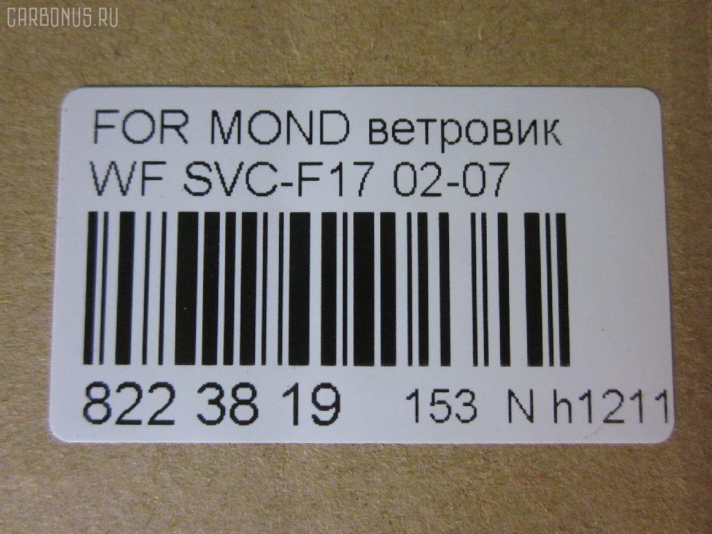 Ветровик FORD MONDEO III GE Фото 3