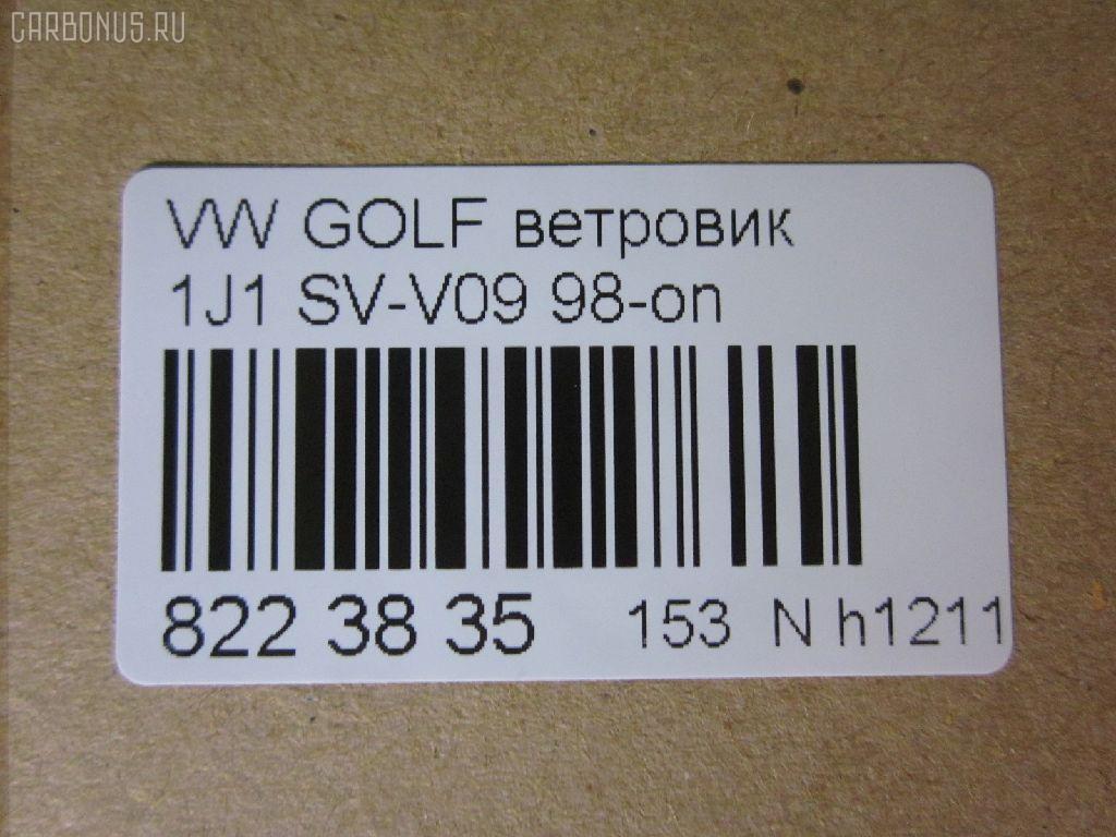 Ветровик VOLKSWAGEN GOLF IV 1J1 Фото 3