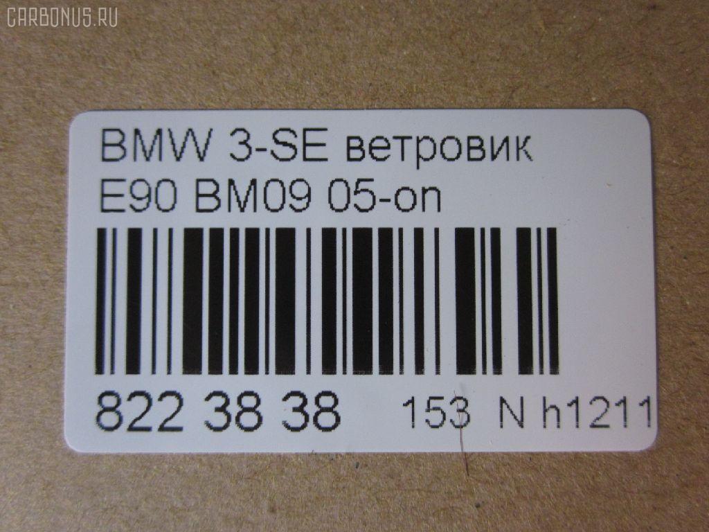 Ветровик BMW 3-SERIES E90 Фото 3