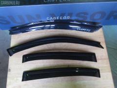 Ветровик BMW 3-SERIES E90 Фото 2