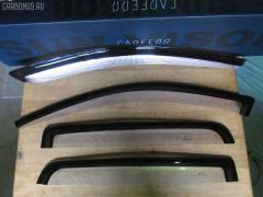 Ветровик Volkswagen Golf iv 1J1 Фото 1
