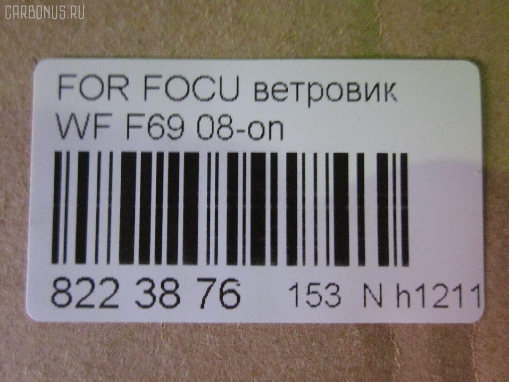 Ветровик FORD FOCUS II CB4 Фото 7