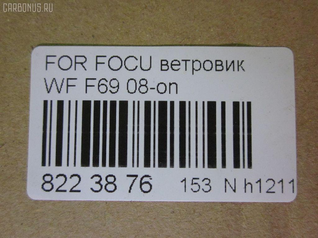 Ветровик FORD FOCUS II CB4 Фото 6