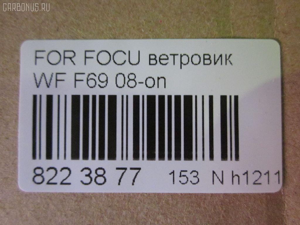 Ветровик FORD FOCUS II CB4 Фото 3