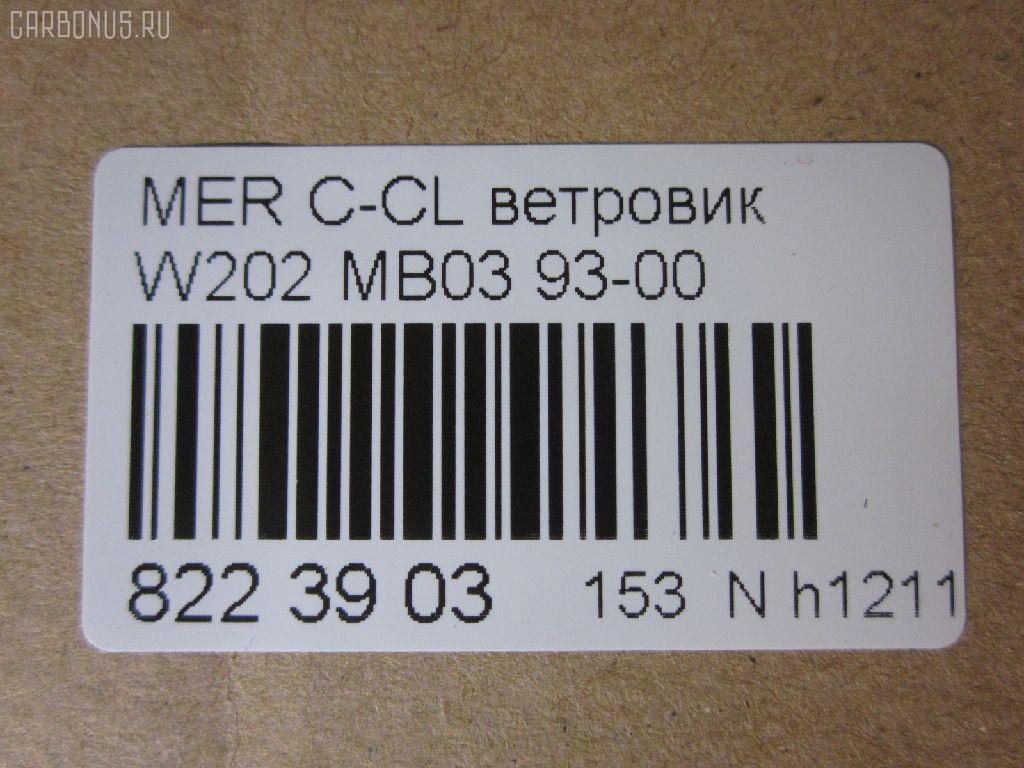 Ветровик MERCEDES-BENZ C-CLASS W202 Фото 3