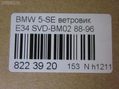 Ветровик Bmw 5-series E34 Фото 3