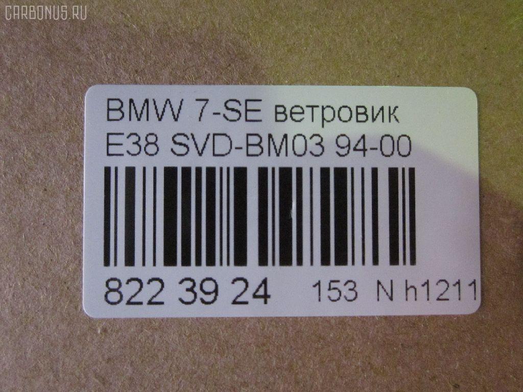 Ветровик BMW 7-SERIES E38 Фото 3